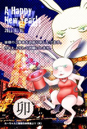 20110114_syo