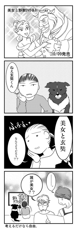 Webcomic_afd_0001
